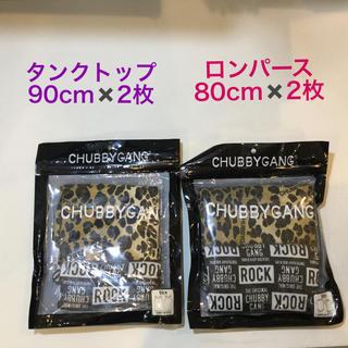 CHUBBYGANG - チャビーギャング4点セット!半袖ロンパース&タンクトップ