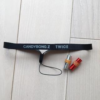 ウェストトゥワイス(Waste(twice))のTWICE Candybong Z ストラップ(K-POP/アジア)
