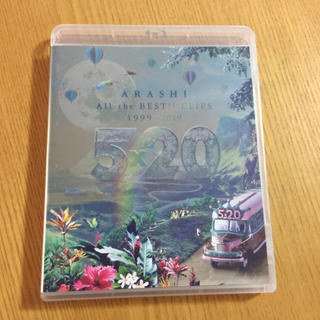 嵐 All the BEST!!CLIPS 1999-2019 Blu-ray