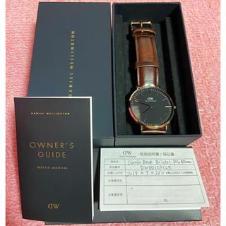 ダニエルウェリントン(Daniel Wellington)の【保証書付】Daniel Wellington Classic Black (腕時計(アナログ))