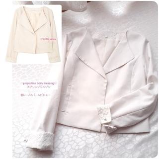 PROPORTION BODY DRESSING - とても美品 プロポーションボディドレッシング 清楚なパール付 袖レースジャケット