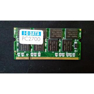 IODATA - ノートパソコンメモリーI.O DATA PC2700 DDR333 1GB