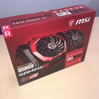【未使用】MSI Radeon RX 580 GAMING X 8G