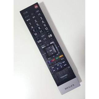 東芝 - TOSHIBA リモコン [型番]CT-90360