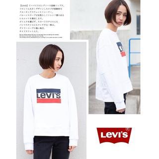 Levi's - 【Levi's リーバイス】ビックロゴスウェット ホワイト 白 M size