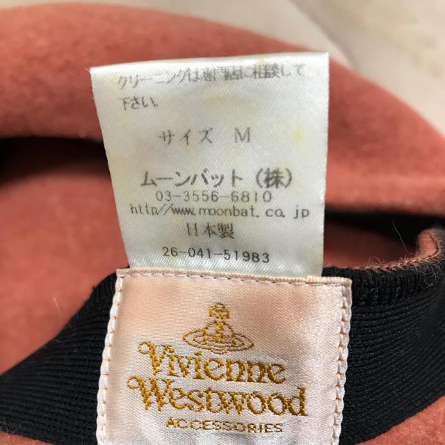 Vivienne Westwood(ヴィヴィアンウエストウッド)の【きなな様専用】Vivienne Westwood ベレー帽 レディースの帽子(ハンチング/ベレー帽)の商品写真
