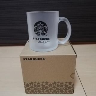 Starbucks Coffee - マレーシア限定!世界一静かなスターバックスマグカップ