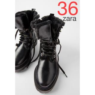 ZARA - zara フェイクファー フラットレザーアンクルブーツ 新品