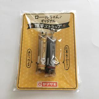 ヤマザキセイパン(山崎製パン)のロールちゃん 携帯ストラップ(キャラクターグッズ)