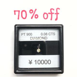 PT900 ペンダントトップ ダイヤモンド AANI アニ