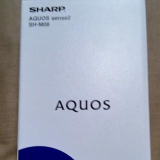 SHARP - 新品未使用未開封品 AQUOS sense2 SH-M08