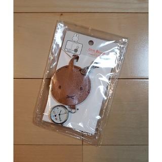 スタディオクリップ(STUDIO CLIP)の【29日迄の価格】 Studio CLIP×ミッフィー   バッグチャーム時計(キャラクターグッズ)