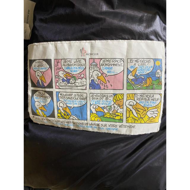 MONCLER(モンクレール)のMONCLER moncler モンクレール ダウン TANY メンズのジャケット/アウター(ダウンジャケット)の商品写真