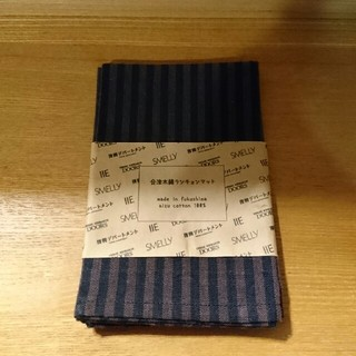 アーバンリサーチ(URBAN RESEARCH)の会津木綿 ランチョンマット(テーブル用品)