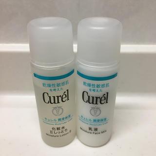 キュレル(Curel)のキュレル 化粧水/乳液セット(化粧水/ローション)