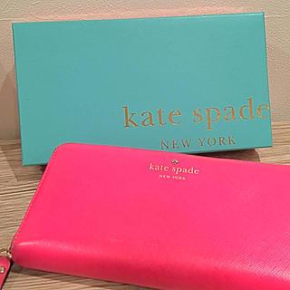 kate spade new york - kate spade♤長財布(箱つき)