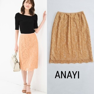 ANAYI - 極美品■2019  アナイ コードレース タイト スカート 38