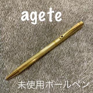 agete - アガット agete ボールペン ゴールド