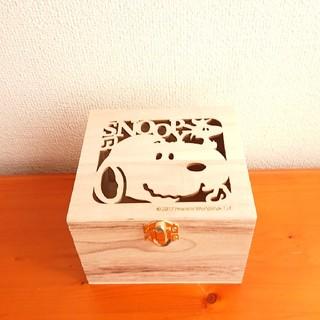 SNOOPY - SNOOPY  スヌーピー 木箱
