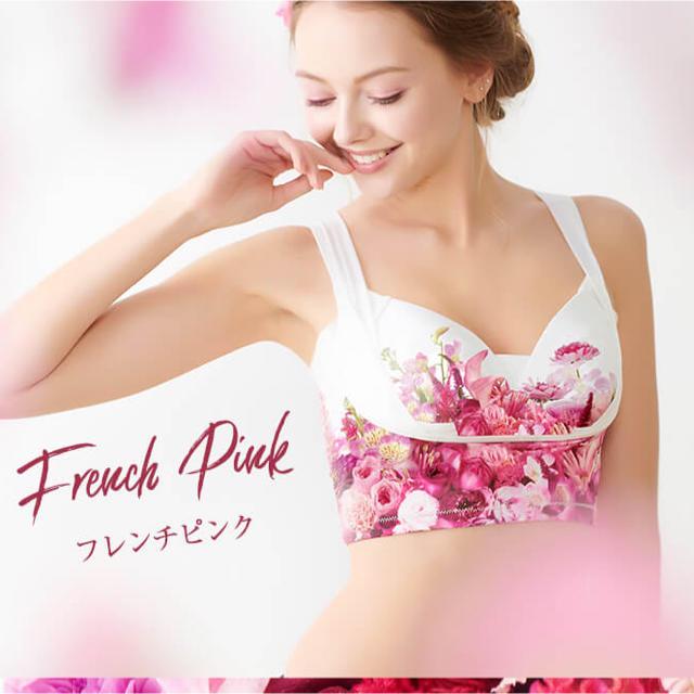 美穗様専用 サムシングブルーとフレンチピンク2点 レディースの下着/アンダーウェア(ブラ)の商品写真