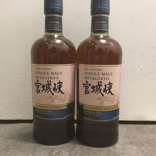 ニッカウヰスキー - 宮城峡 マンサニーリャ 2本
