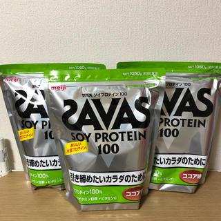 SAVAS - ザバス ソイプロテイン 100 1050g 3袋