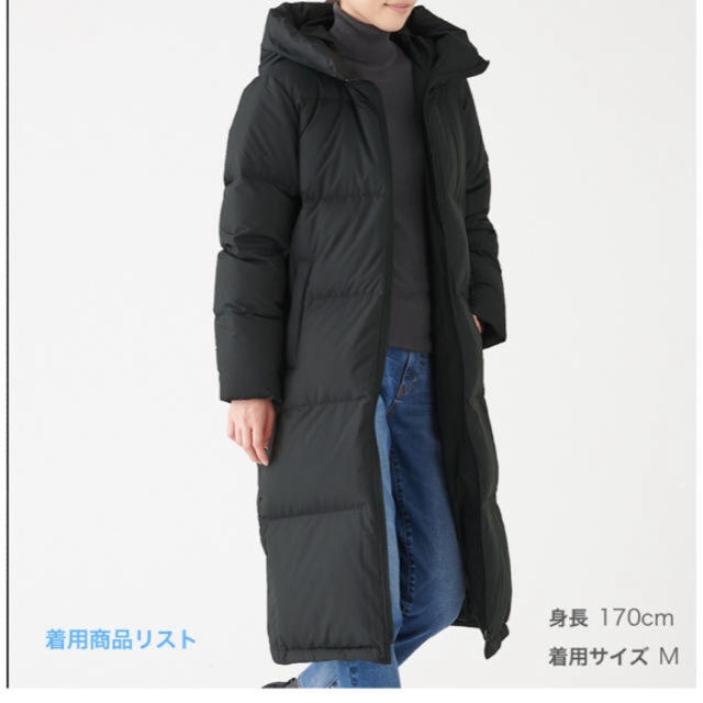 MUJI (無印良品)(ムジルシリョウヒン)の限定価格 無印良品 オーストラリアロングダウンコート  レディースのジャケット/アウター(ダウンコート)の商品写真
