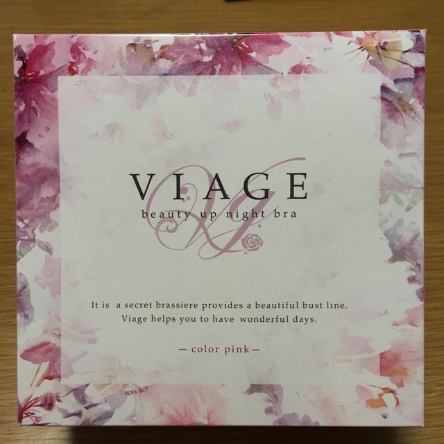 【 saii様専用 】viage ナイトブラ   ピンク 、M レディースの下着/アンダーウェア(ブラ)の商品写真