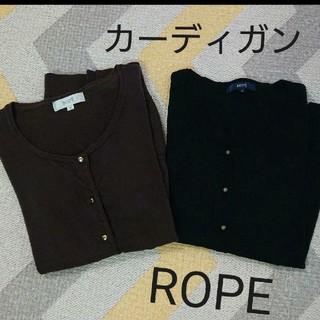 ロペ(ROPE)のROPE 半袖 カーディガン 黒 茶色(カーディガン)