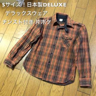 デラックス(DELUXE)のSサイズ!日本製DELUXE  デラックスウェア 古着ネルワークシャツ チンスト(シャツ)