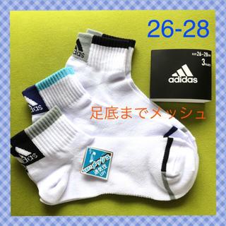 adidas - 【アディダス】さわやかツートンメッシュ編み‼️メンズ靴下3足組AD-7
