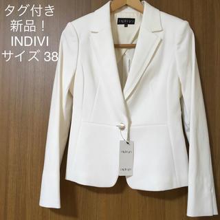 インディヴィ(INDIVI)のタグ付き INDIVI* ジャケット 白 定価23100円 OL 通勤 新品!(テーラードジャケット)
