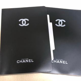 CHANEL - シャネル CHANEL  クリアファイル A4サイズ  2枚セット