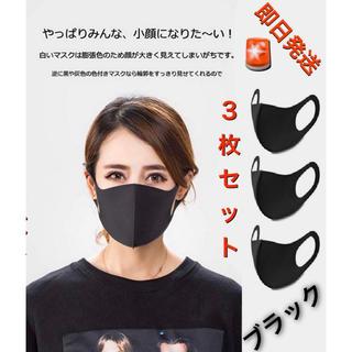 2 マスク 黒マスク 個包装 花粉99%カット 水洗い可 花粉対策  3枚入