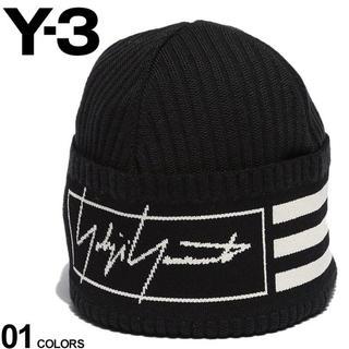 ヨウジヤマモト(Yohji Yamamoto)の【新品未使用】yohji yamamoto ニットキャップ(ニット帽/ビーニー)