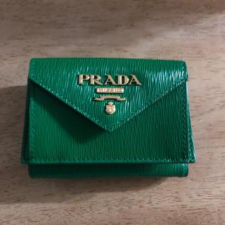 PRADA - プラダ PRADA ミニ財布