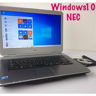 NEC - 売り切りNEC♦️シルバー♦️最新Windows10ノートパソコンoffice