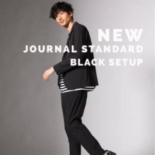 JOURNAL STANDARD - 【新品】ジャーナルスタンダードセットアップ 人気のブラック