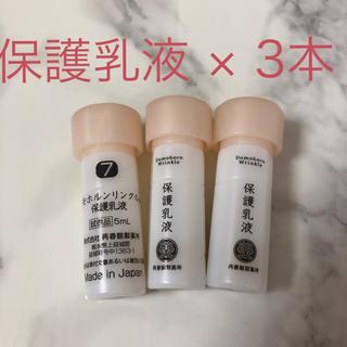 ドモホルンリンクル(ドモホルンリンクル)のドモホルンリンクル 保護乳液 3(乳液/ミルク)