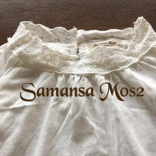 SM2 - サマンサモスモス*襟レースギャザーカットソー