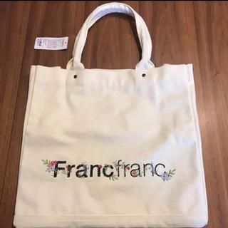 Francfranc - 【新品未使用】フランフラン トートバッグ(定価4,000円)