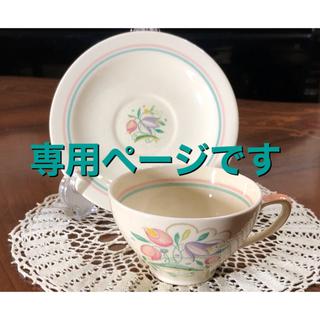 スージークーパー(カップ&ソーサー)(食器)