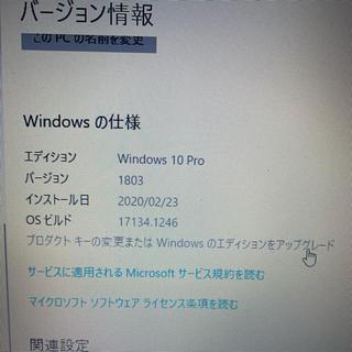 DELL LATITUDE E6330 ノートパソコン