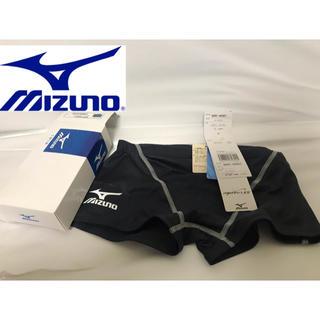 MIZUNO - 【廃盤 希少 新品 箱付】マイティライン  チャコール Lサイズ
