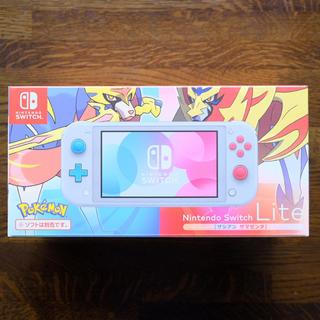 Nintendo Switch - 任天堂 スイッチライト ザシアン・ザマゼンタ 本体 新品未使用