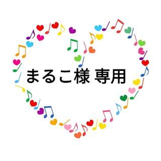 PILOT - ネネちゃん人形セット☆ メルちゃんのいもうと おめめぱちくりネネちゃん