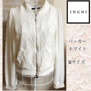 INGNI - イング レース ジャケット 長袖 ホワイト