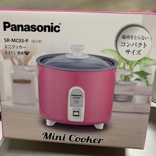 Panasonic - Panasonic ミニクッカー パナソニック