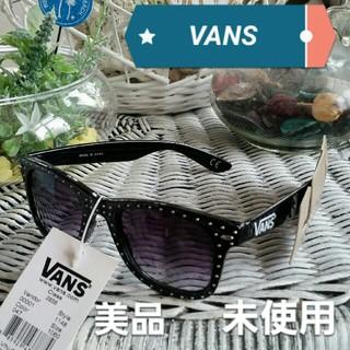 ヴァンズ(VANS)のサングラス(サングラス/メガネ)
