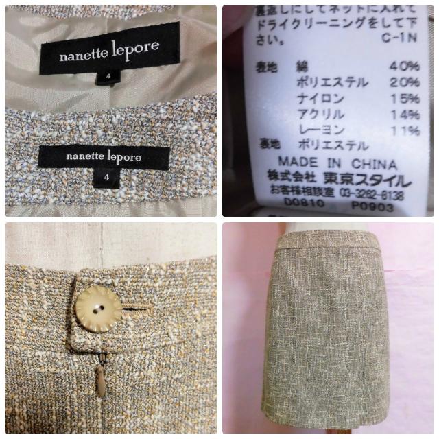 Nanette Lepore(ナネットレポー)の【ナネットレポー】ビジュー使いスカートスーツ☆セレモニーお呼ばれ レディースのフォーマル/ドレス(スーツ)の商品写真